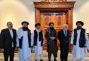 طالبان تدعو المجتمع الدولي للاعتراف بالحكومة الجديدة ورفع جميع العقوبات