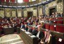 بعد إدانته التفجير الإرهابي في دمشق.. مجلس الشعب يقر عدداً من مشاريع القوانين